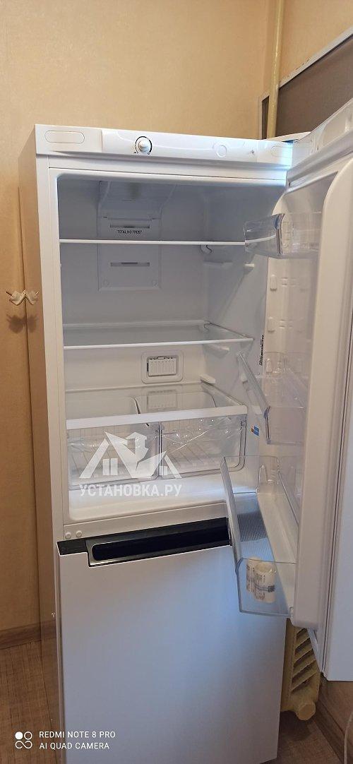 Установить новый отдельностоящий холодильник Indesit