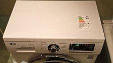 Демонтировать и установить отдельно стоящую стиральную машину lg в ванной комнате