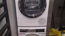 Установить новую сушильную машину Bosch WTX87EH1OE