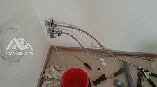 Установить перекрывающий кран на посудомоечную машину