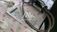 Установить проточный водонагреватель
