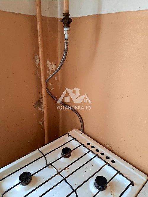 Демонтировать и установить газовую плиту Ханса