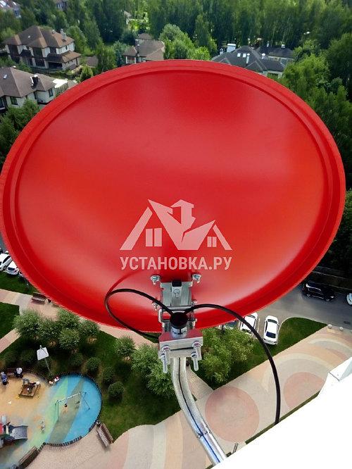 Установить комплект спутникового ТВ