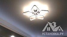 Навесить предметы интерьера в районе Серпуховской