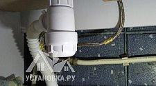 Установить мойдодыр напольный и подключить к коммуникациям СанТа Дублин 60