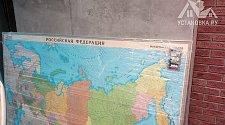 Навесить карту