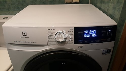 Установить новую стиральную машину Electrolux