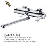 F2276 Frap Смес. д/ванной